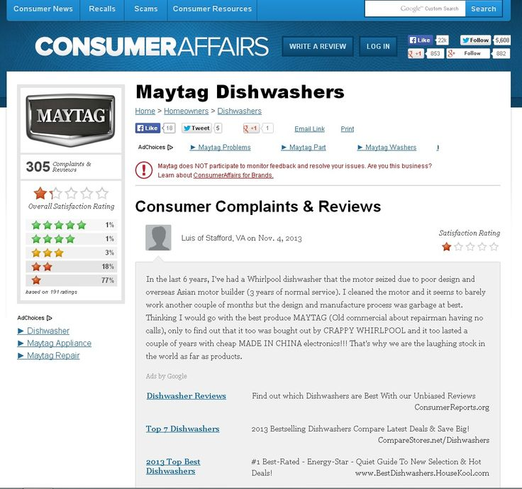 9.Kevin locates 305 reviews online for Maytag dishwasher with an average rating of 1 out of 5.  Despite the favorable opinion leader view of Maytag, Kevin is now skeptical of the brand.  (According to recent Weber Shandwick study, consumers pay 77% more attention to consumer reviews than opinion leader view.)  User reviews for Whirpool and GE are both positive and Kevin is now down to two brands.