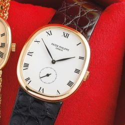 PATEK PHILIPPE (ELLIPSE OR JAUNE - CADRAN BLANC RÉF. 3948J) – Current sales – Barnebys.com
