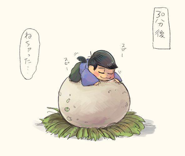 【漫画】『卵を発見したちっこい天狗カラ松』(六つ子)