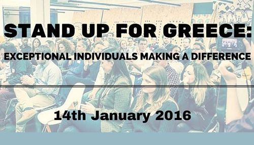 Στηρίξτε την Ελλάδα: Εξαιρετικοί άνθρωποι που κάνουν τη διαφορά  Πέμπτη 14 Ιανουαρίου 19:00-21:00 | @ The Hellenic Centre