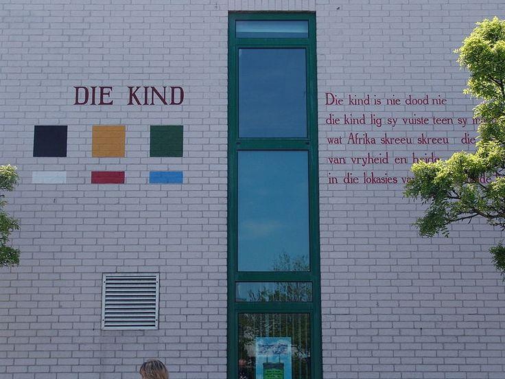 To Die kind σε τοίχο στο Leiden της Ολλανδίας