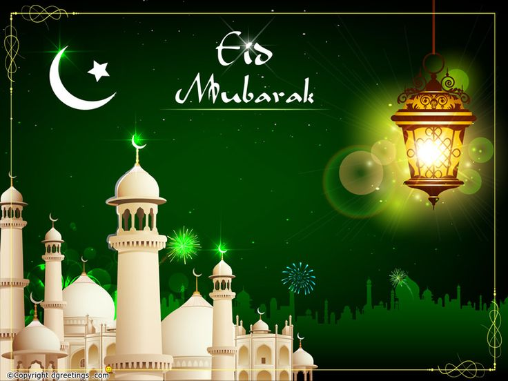 Wishing you all a very happy Eid!