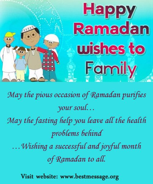 Happy Eid Wishes Quotes: Best 25+ Eid Ul Fitr Messages Ideas On Pinterest