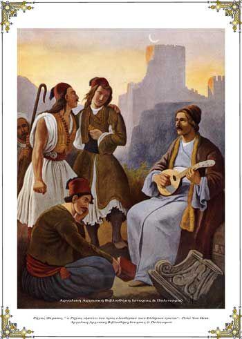 Ρήγας Φεραίος, «ο Ρήγας εξάπτει τον προς ελευθερίαν των Ελλήνων έρωτα» Peter von Hess (1792–1871)