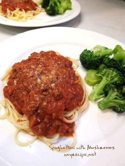 カリフォルニアのばあさんブログ : 美味しいスパゲティソース/ お帰りなさい
