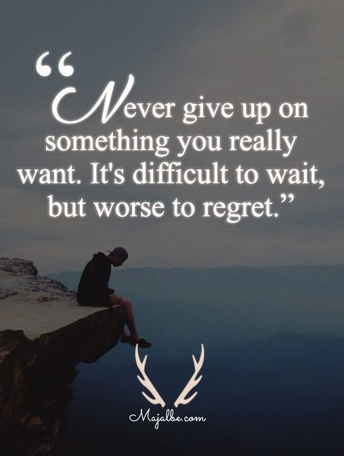 Don't Give Up On It Love Quotes