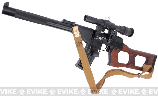 Pre-Order Estimated Arrival: 02/2014 --- King Arms VSS Vintorez Airsoft AEG Sniper Rifle