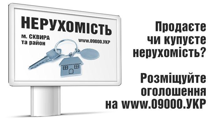 Продається 4 кімнатна квартира в центрі міста по вулиці Леніна (Соборна).