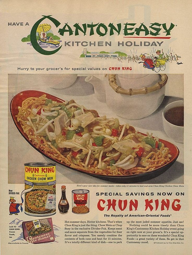 39 best when chun was king images on pinterest vintage ads ads adsausage is a vintage advertising reference tool over vintage ads available for research forumfinder Choice Image