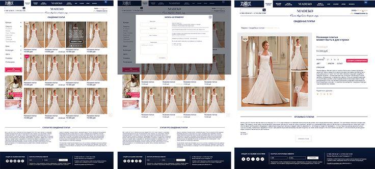 разработка сайта компании. внутренняя страница услуги #web #design layout services #landing page inspiration. #Веб #дизайн #wordpress #wedding #свадебный сайт