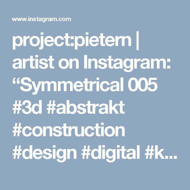 "project:pietern | artist on Instagram: ""Symmetrical 005 #3d #abstrakt #construction #design #digital #kunst #minimal #minimalism #white #art #sculpture #medienkunst #symmetrical…"""