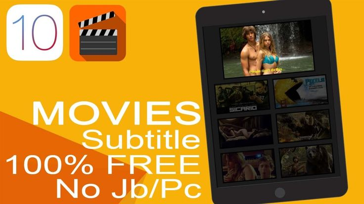 DOWNLOAD MOVIES On iPad iPhone iOS 10.2 With Subtitle 100% Free, Pemanen...