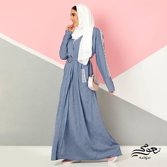 وصلت تشكيلة ربيع 2019 من نعومي موضة بألوانها الزاهية وتصاميمها الخلابة تشكيلة الربيع 2019 من نعومي موضة Maxi Dress Fashion Arab Women