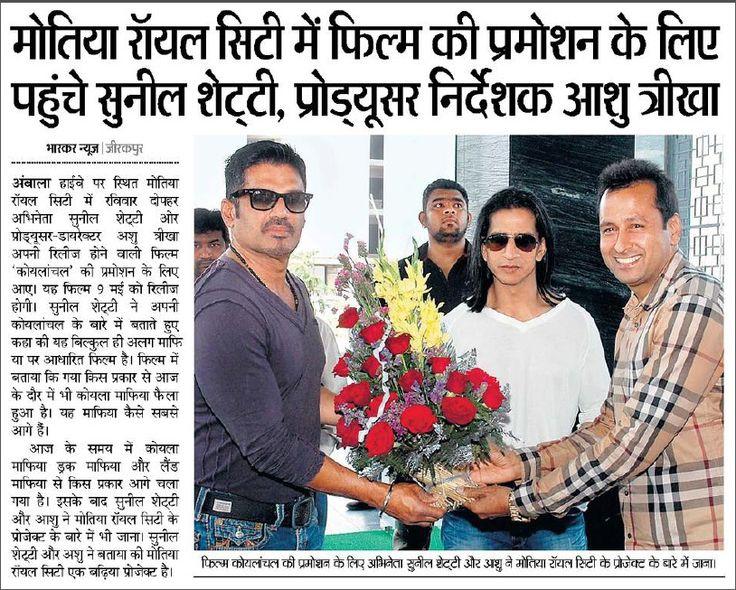 A recent Visit by Mr. Sunil Shetty's @motia
