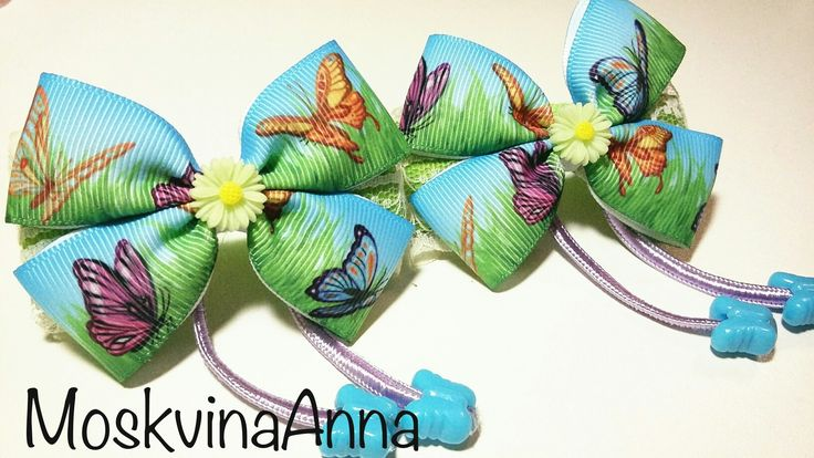 Бантики Бабочки на лугу