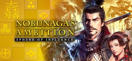 Nobunagas Ambition Sphere of Influence-RELOADED