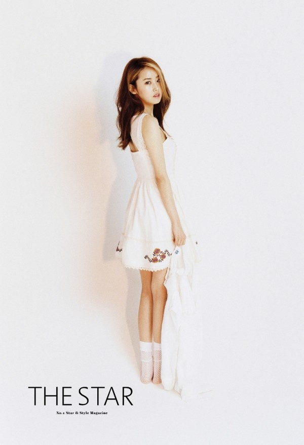 4minute Gayoon for The Star