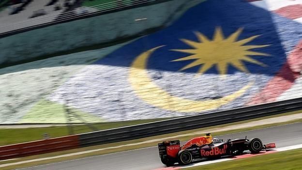Malaysian Grand Prix: Sepang to no longer host Formula 1 from 2018 #Sport #iNewsPhoto