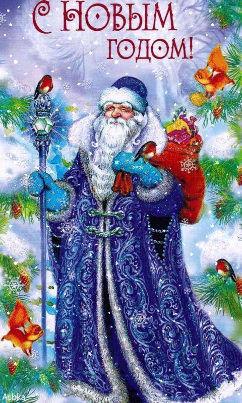 Коллекция красивейших новогодних открыток с кодами