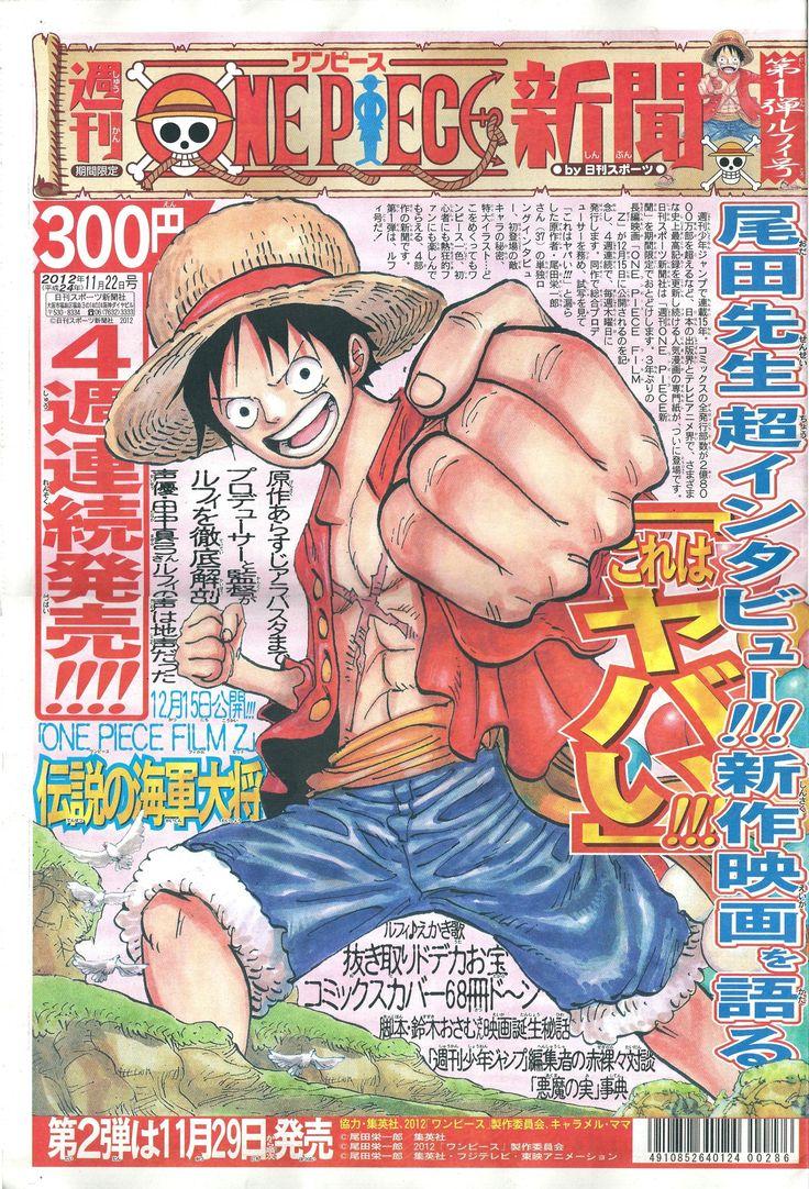 Interview d' Eiichiro Oda, l'auteur de One Piece !