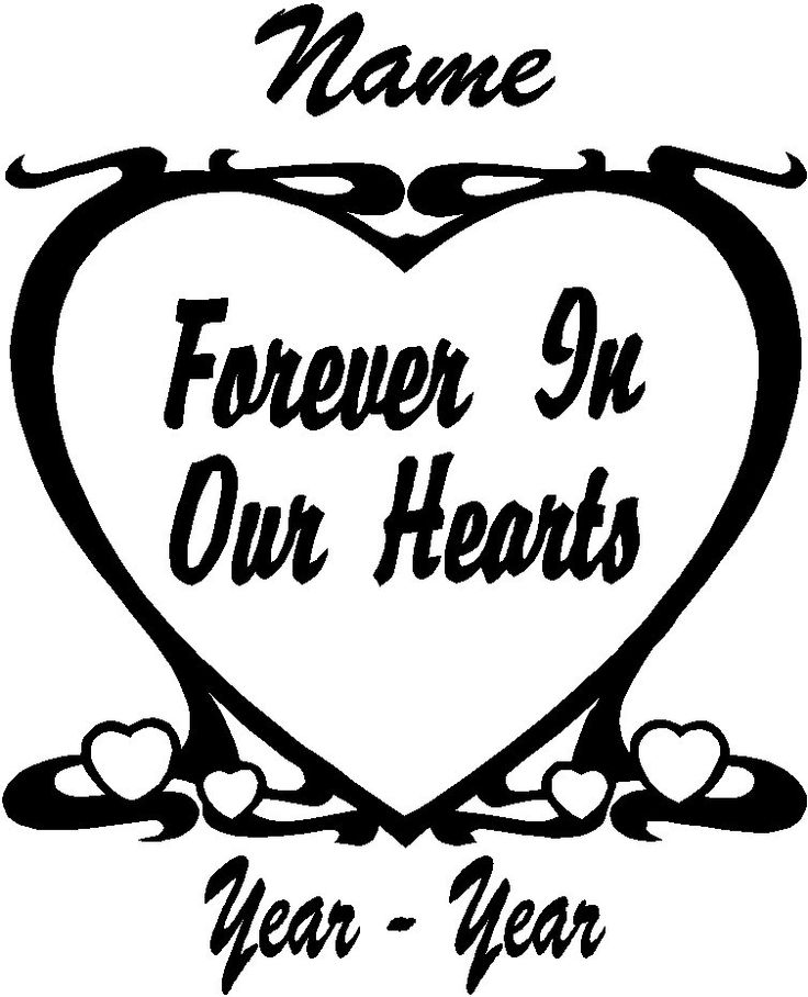 Decal Sticker Memorial Vinyl for Car or Truck by StickItUpVinyl on Etsy