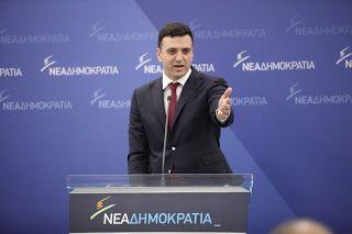 «Αντί να ασχοληθεί με τα τεράστια προβλήματα των Ελλήνων πολιτών που δοκιμάζονται από τη δική του ανικανότητα, ο κ. Τσίπρας δεν έκανε τίποτε άλλο από το να επιτίθεται στον Πρόεδρο της Νέας Δημοκρατίας»