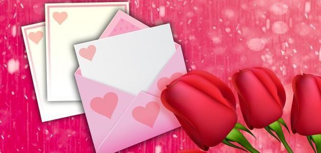 قدمنا لكم في هذا المقال عبر موقع احلم مجموعة مميزة من ارق واجمل خواطر شوق قصيره رومانسية وجميلة للاحبة والعشاق والمتزو Love Posters Romantic Cards This Is Love