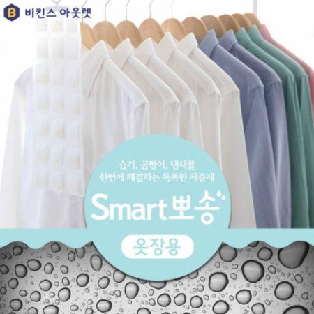 [TPG] 스마트뽀송 옷장용 습기 제거제