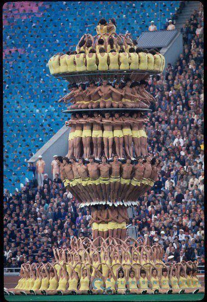 Церемония открытия Олимпийских игр в Москве. 19 июля 1980 г.