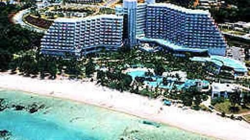 Image result for nikko hotel saipan