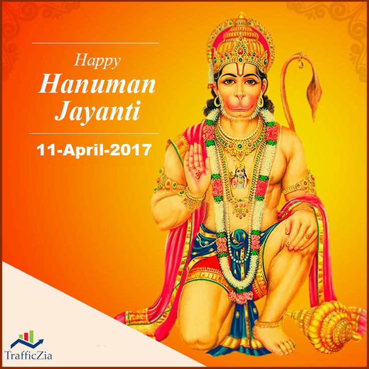 May Lord Hanuman make all your wishes come true and fill your lives with boundless joy. Happy #HanumanJayanti to all!