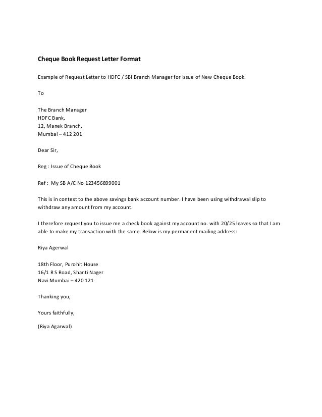 Cheque Book Request Letter Format Example of Request Letter to HDFC / SBI Branch Manager for Issue of New Cheque Book. To ...