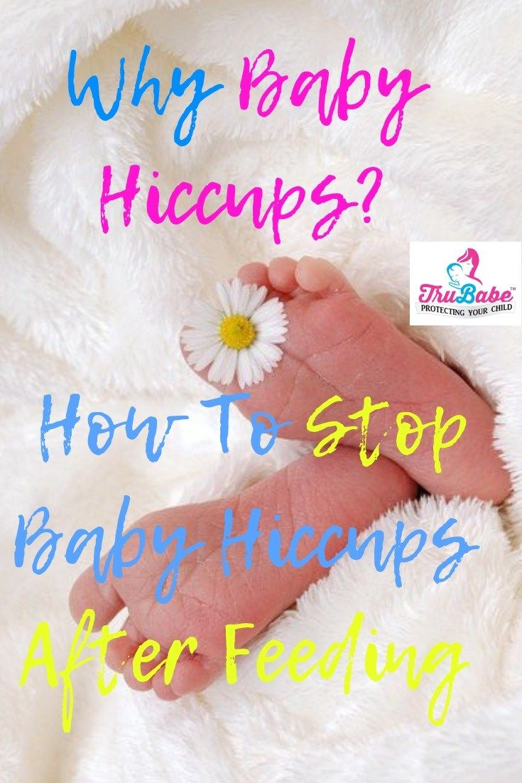 dfe468e8a3a8e380e395bf80d49b184d - How To Get Rid Of Baby Hiccups In Womb