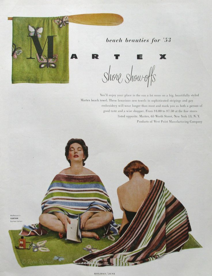 1953 Martex Towels - Shore Show Offs - Summer Beach Towels - Butterfly Design - Vintage Linens - Midcentury America - Vintage Print Ads by RetroReveries on Etsy https://www.etsy.com/listing/224593082/1953-martex-towels-shore-show-offs