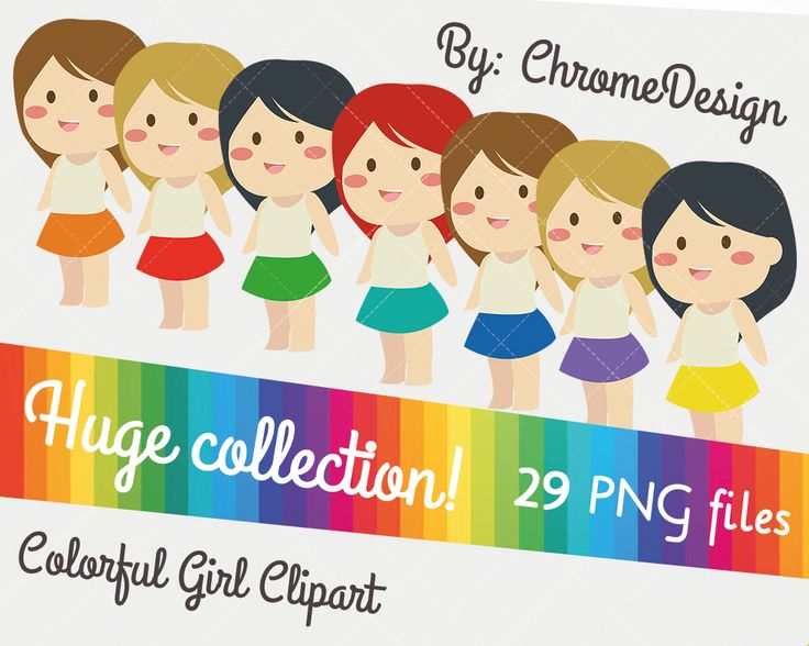 Colorful Children Clipart - Colorful Girl Clipart - Its guaranteed you will find the color variation you were looking for with this huge children clipart collection!