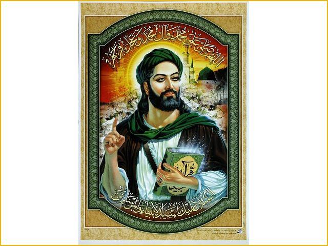 Portret van de profeet Mohammed, Collecties online - Tropenmuseum