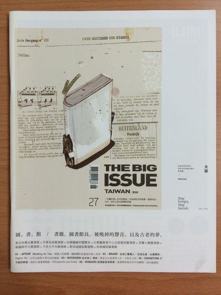 【TBI】2012 Jun. 圖。書。館