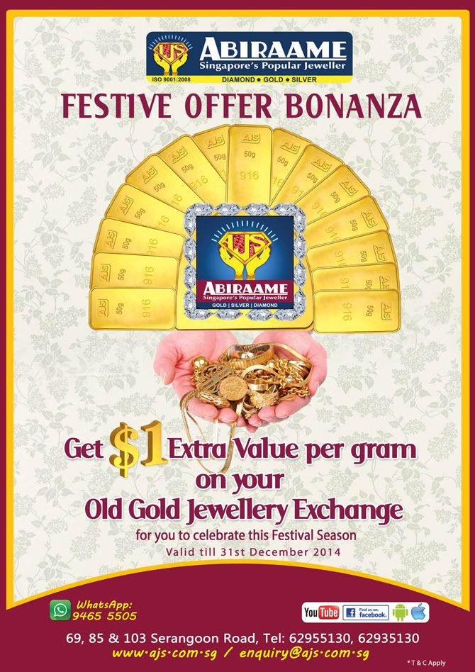 Mega Gold Exchange Offer Your Old Jewellery Get Extra 1 Value Per Gram Into New One Stuff To Jewelry