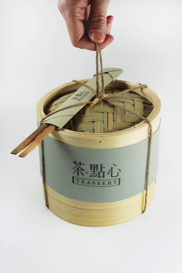 Teassert - By Lily Kao - Bamboo - Asian style - Pure - #Packaging