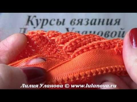 Как ввязать молнию в куртку - How to get involved in the zipper jacket - YouTube
