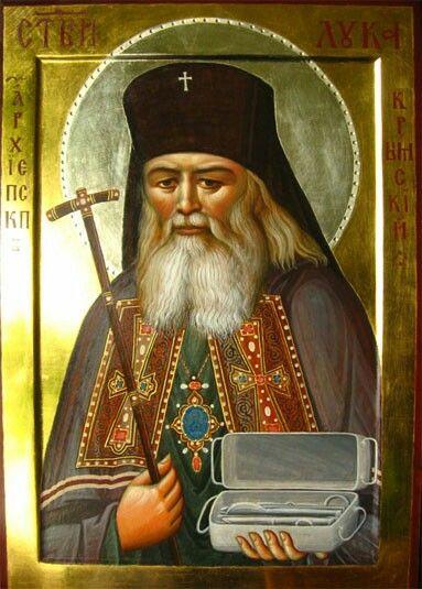 Άγιος Λουκάς Ο Ιατρός Επίσκοπος Συμφερουπόλεως της Κριμαίας +++ Saint Luke (Voino-Yasenetsky) of Simferopol and Crimea