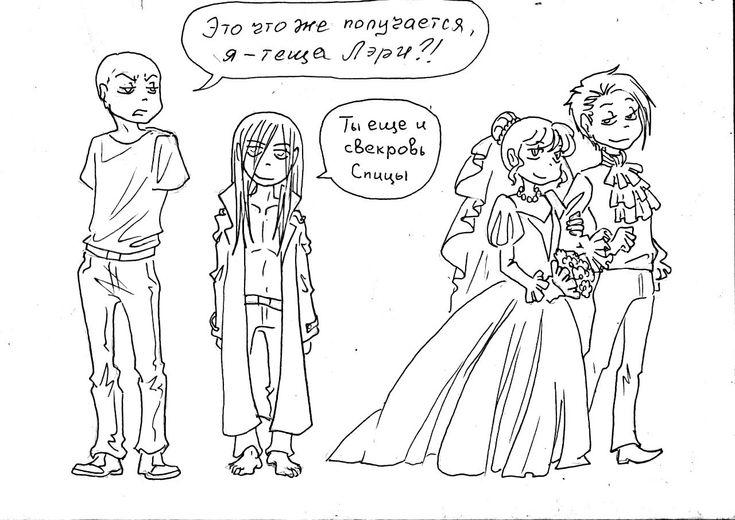 Сфинкс, Слепой, Лэри и Спица