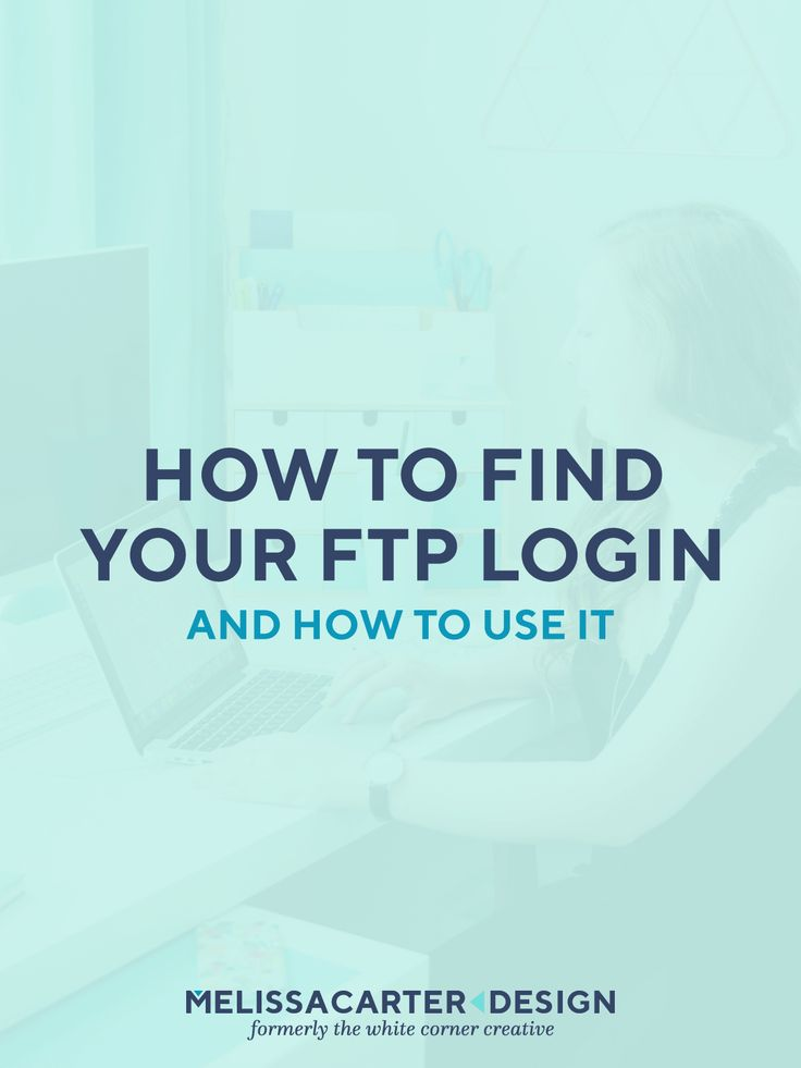 how to find your ftp site