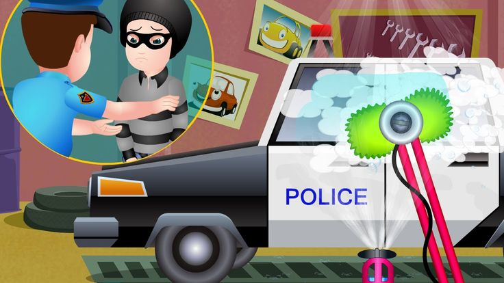 Police Car | Formation And Uses | Car Wash