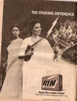 Indian advertising...love it