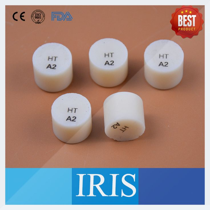 best price new arrival 10pcs dental lab consumable materials dental supply dental lithium dislicate #laboratory #supplies
