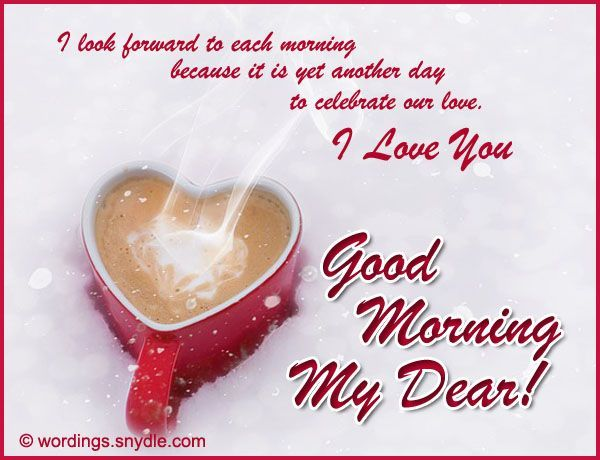 Good Morning Love Messages and SMS | Wordings and Messages