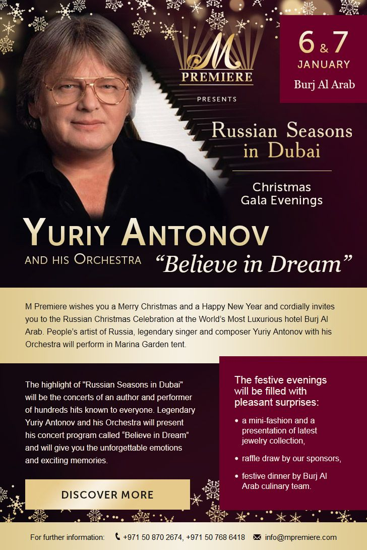 Email letter about Yury Antonov's concert in Dubai.  We did the following stages: - Creation of design, - Layout for all types of devices and email clients. #tokki_team, #tokki_team_portfolio, #webdesign, #email