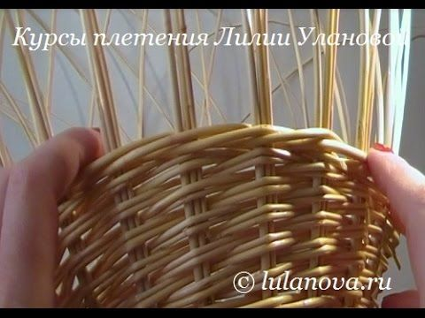 ferdefonás két szállal Послойное плетение Боковое в 2 прута - Layerwise weaving Side 2 rod - YouTube