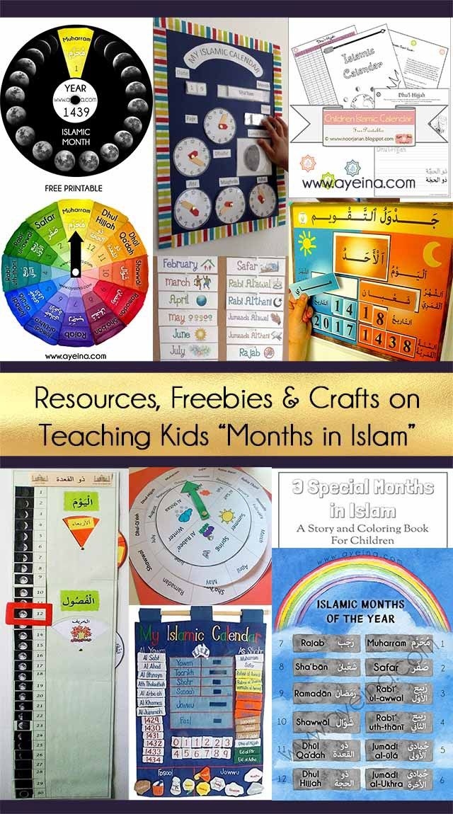 islamic months of the year -  list of resources for kids (arabic and english) - teaching hijri calendar